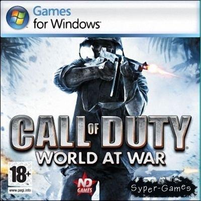Call of Duty 5: World at War v1.1