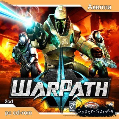 Warpath / Тропы Войны