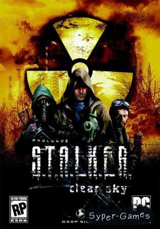 S.T.A.L.K.E.R.: Чистое небо / S.T.A.L.K.E.R.: Clear Sky (2008/RUS)