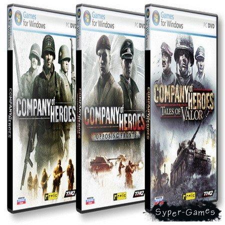 Антология Company of Heroes