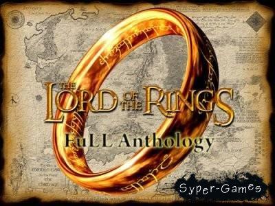 Антология The Lord of the Rings (2007)RUS
