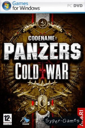 Codename Panzers: Cold War DEMO
