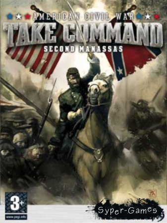 Take Command: 2nd Manassas/13-полк военное исскуство