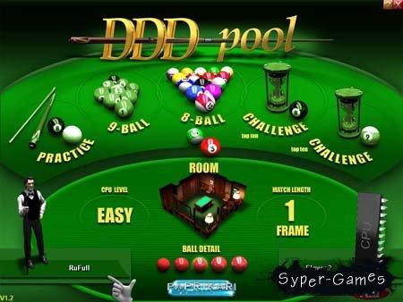 DDD Pool 1.2