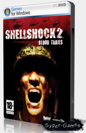 Shellshock 2 Blood Trails / Кровавый след