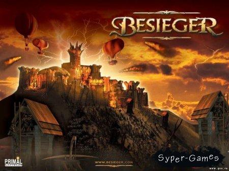 Осада / Besieger