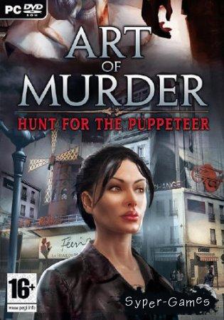 Die Kunst des Mordens 2: Der Marionettenspieler/ Art of Murder 2
