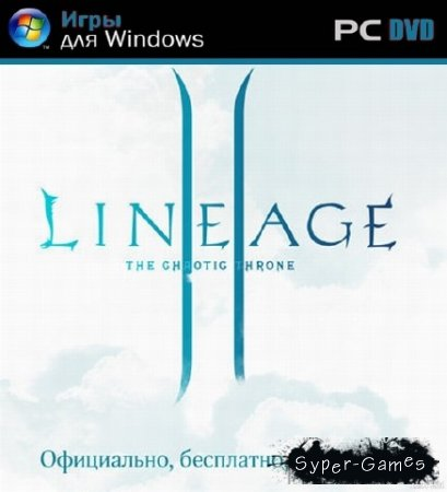 Lineage II The 2nd Throne Gracia Final