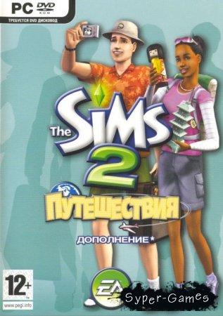 The Sims 2 Bon Voyage / Симс 2 Путешествия (2006/RUS)