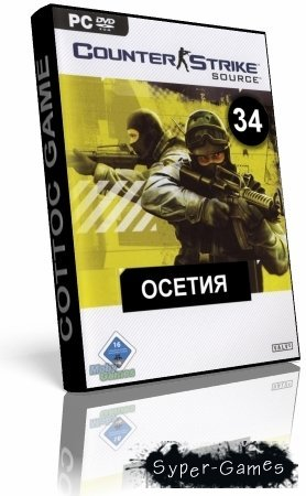 Counter Strike: Source v34 - русская версия