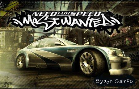 NFS_MW (полностью преработанная версия игры)