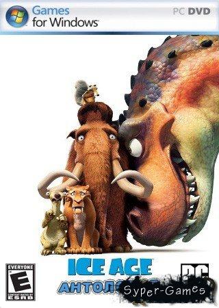 Антология Ice Age (Repack)