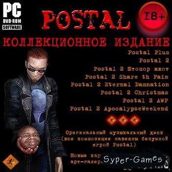 Postal. Коллекционное издание (Repack)