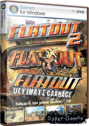 FlatOut Collection Edition (Repack)