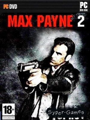 Max Payne 2: Sprut (Repack)
