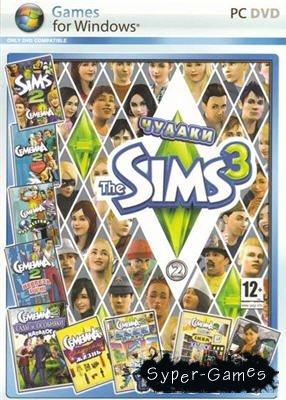 The Sims 3 (10 в 1)