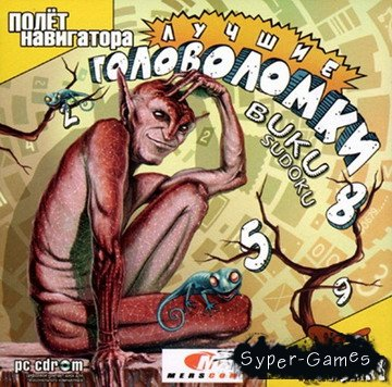 Buku Sudoku (русская версия)