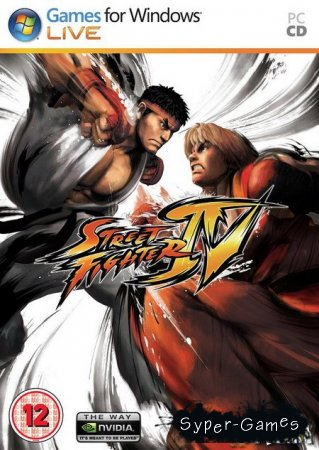 Street Fighter IV (Repack)