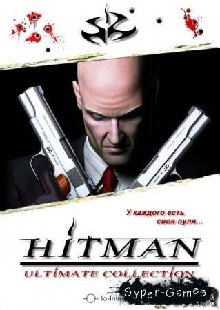 Hitman. Ultimate collection (Repack)