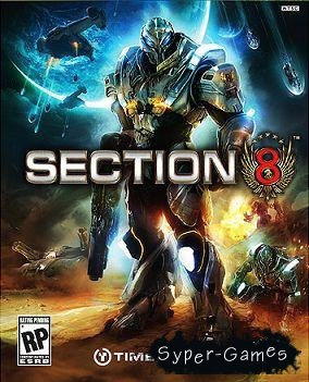 Section 8 (2009)