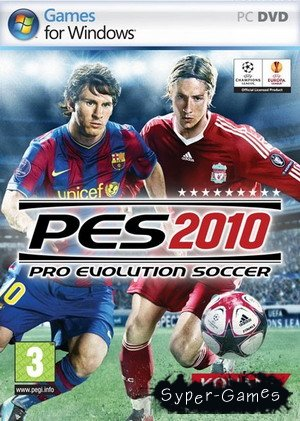 Pro Evolution Soccer 2010 (RUS) Demo