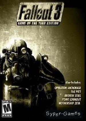 Fallout 3. Maximum Edition