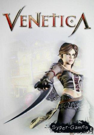 Venetica (Repack)