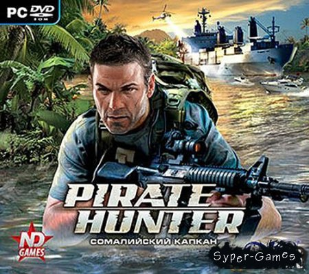 Pirate Hunter: Сомалийский капкан (2009/Rip)