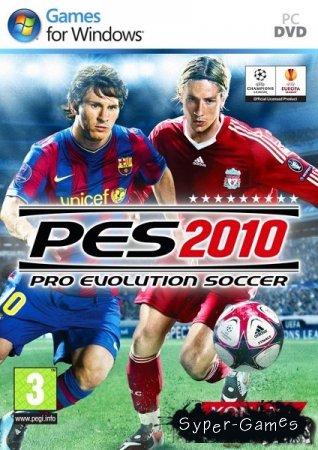 Pro Evolution Soccer 2010 (Repack)