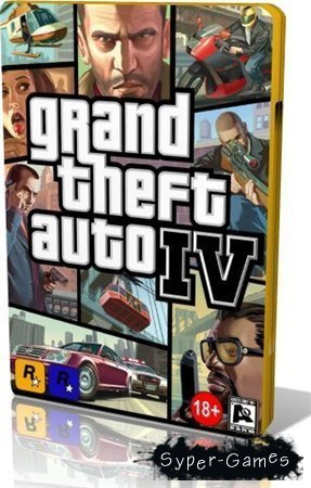 Grand Theft Auto IV MegaMOD (2009)