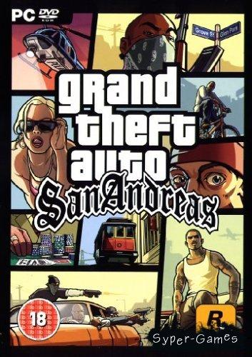 GTA San Andreas с лучшими дополнениями (2009)