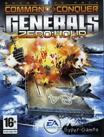 Command and conquer Generals zero hour - Multiplayer edition (2009/RUS/ENG) PC