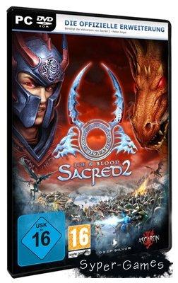 Sacred 2 Fallen Angel + Ice & Blood [v2.65.1] (2009/RUS)