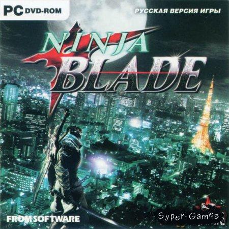Ninja Blade (2009/Repack)