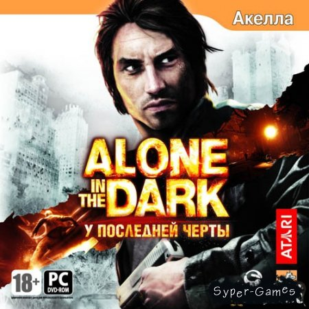 Alone In The Dark (Repack/2008)