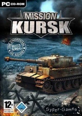 Mission Kursk