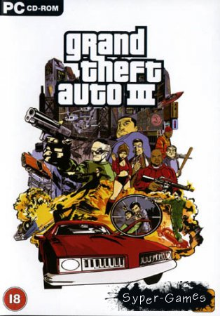 Grand Theft Auto 3 (RUS/ENG/PC/2002)