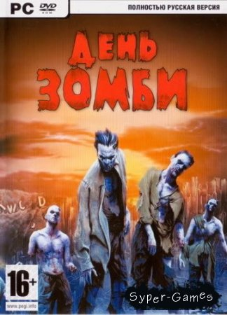 Day of the Zombie (2009/ENG)