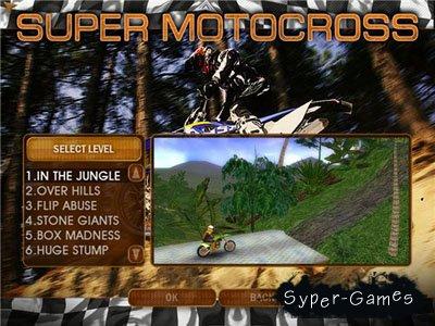 Super Motocross/ Супер Мотокросс v.2.0