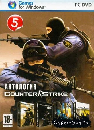 Антология Counter Strike [Non steam][P](RUS/2010)