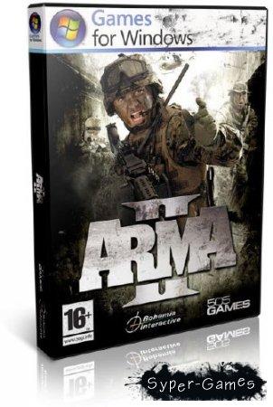ArmA 2: Тактика современной войны