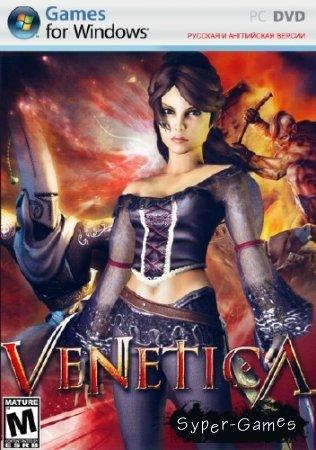 Venetica (2009/ENG/Repack)