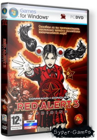 Command And Conquer. Red Alert 3. Uprising (2009/RUS/RIP)