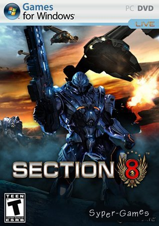 Section 8 (Repack/2009/ENG/RUS)