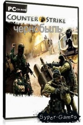 Counter-Strike Чернобыль (2010/ENG)