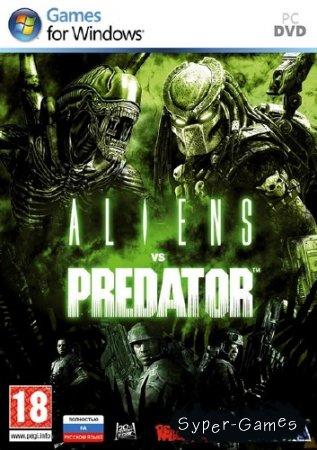 Aliens vs. Predator (2010/RUS/DEMO) PC