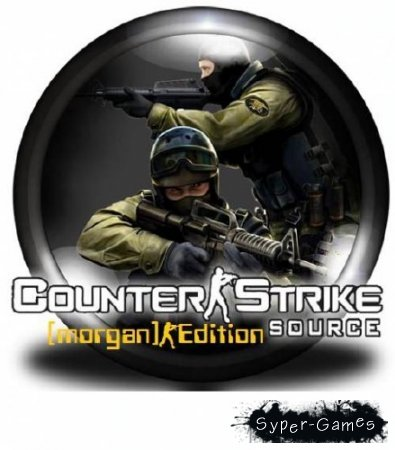 Counter-Strike Source [morgan] Edition (2010/RUS)