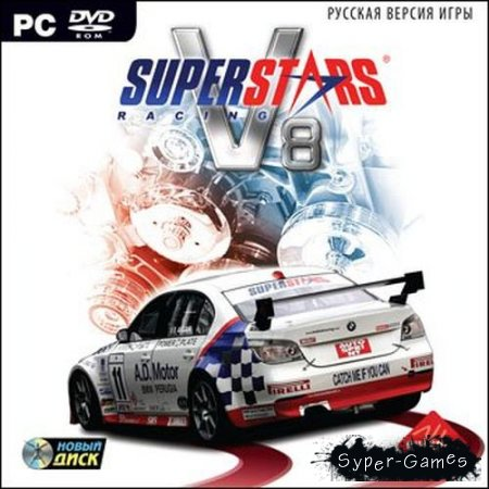 Superstars V8 Racing (2010/RUS/Новый диск)