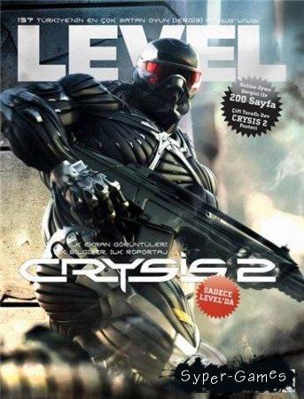 Crysis 2: первые подробности