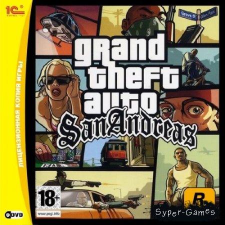 Grand Theft Auto: San Andreas (2010/RUS/1C)